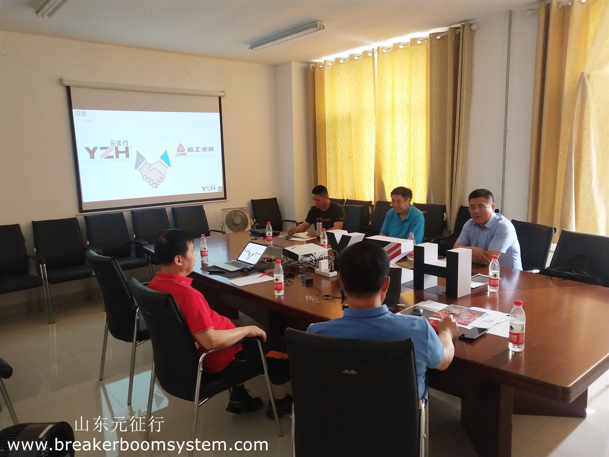 Lingong Group Came To YZH To Discuss New Project Of Mining