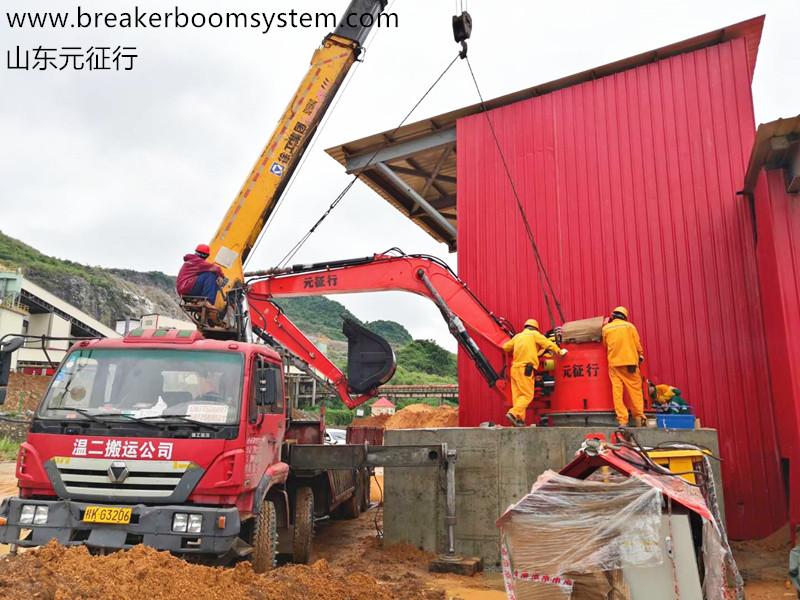 Stationary Hydraulic Rockbreaker Boom System