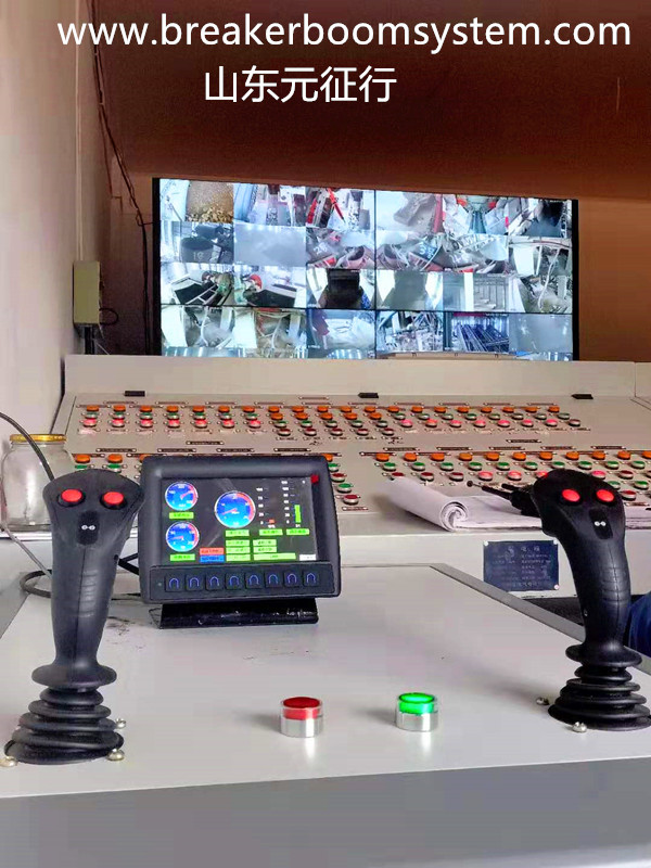 REMOTE VIDEO CONTROL SYSTEM