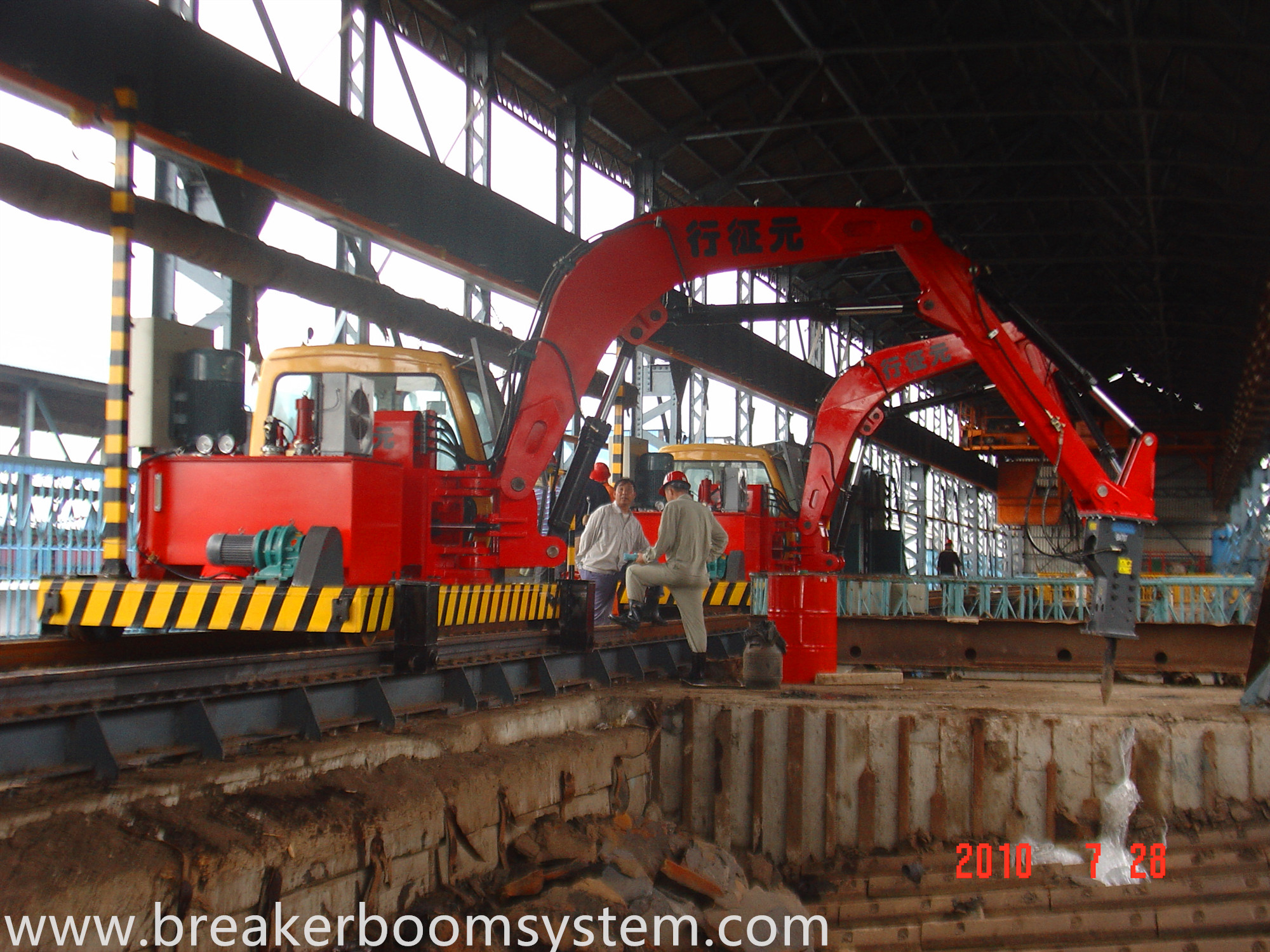 Fixed Type Rock Breaker Booms System