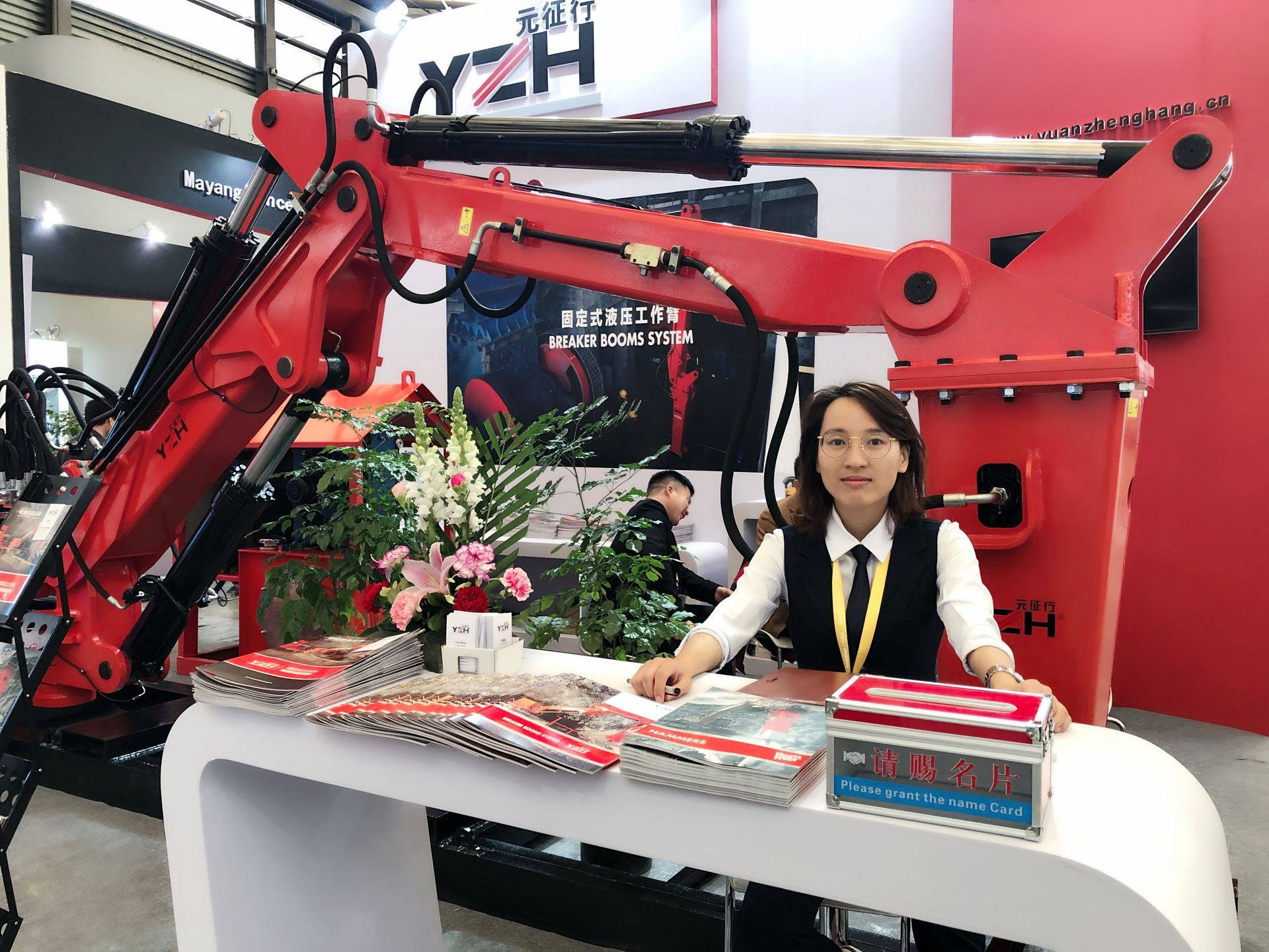 YZH Brand Breaker Booms System Was Showcased At The Bauma CHINA Exhibition